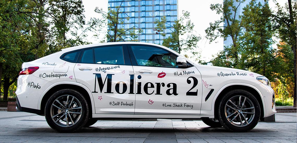 BMW x Moliera 2 - akcja specjalna