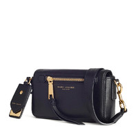 Torebka Recruit Crossbody
