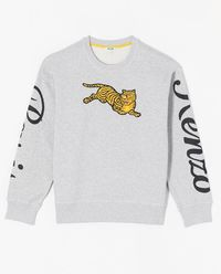 Bluza Jumping Tiger