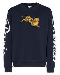 Bluza z tygrysem