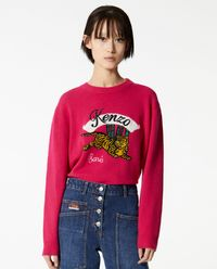 Vlněný svetr s tygrem