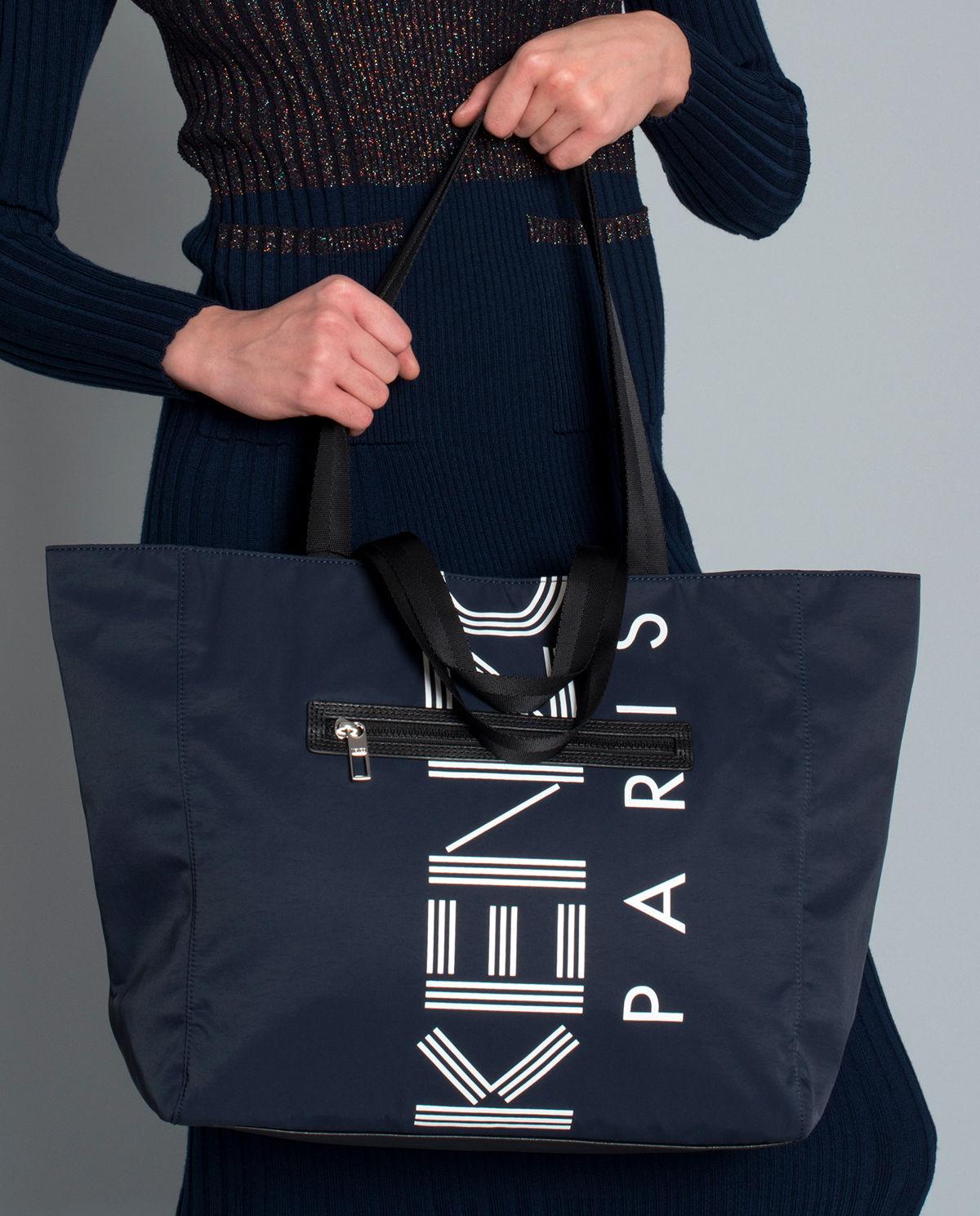 03c96b30f68cd torebka logo tote KENZO – Kup Teraz! Najlepsze ceny i opinie! Sklep  Moliera2.com