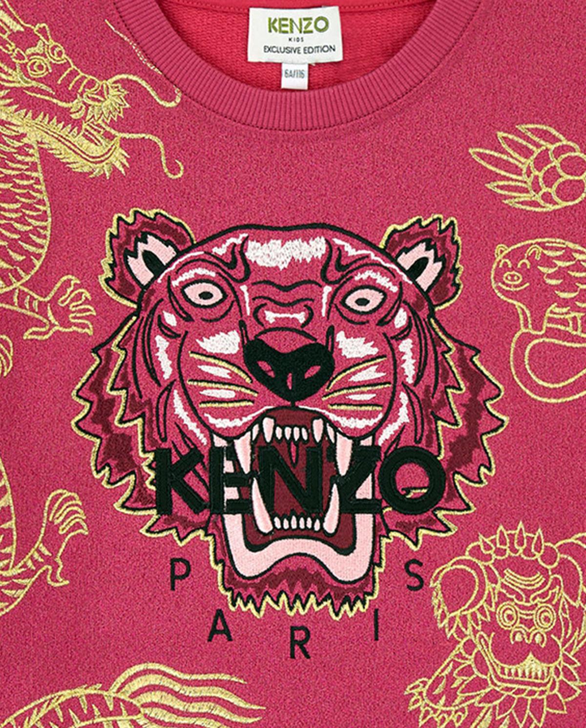 Bluza Tiger 4-12 lat