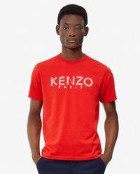 T-shirt z logo