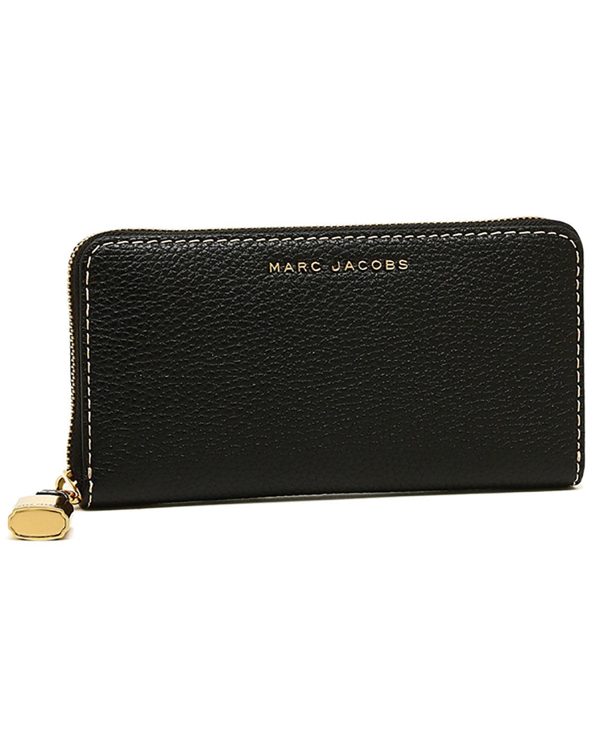 Kožená peněženka s logem MARC JACOBS – Kup teď! Nejlepší ceny a recenze!  Obchod Moliera2.cz. 439cdbcc51