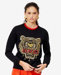 Bluza z tygrysem Exclusive Capsule