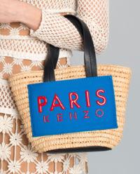 Koszyk mini z logo