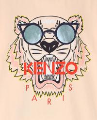 T-shirt Tiger 4-14 lat