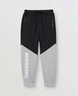 Spodnie dresowe 3-14 lat