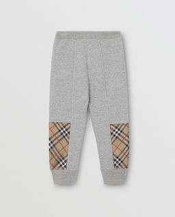 Spodnie dresowe z bawełny 0-2 lata