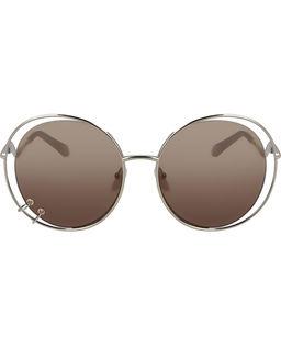 Sluneční brýle Wendy