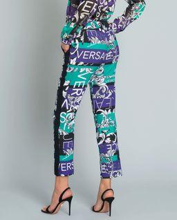 Spodnie we wzory z logowaniem