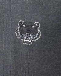 Koszula z tygrysem