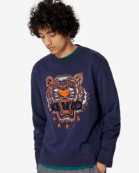 Granatowa bluza z tygrysem