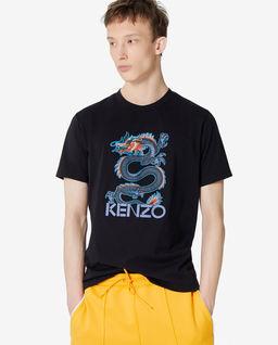 T-shirt ze smokiem