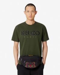 T-shirt khaki z logo