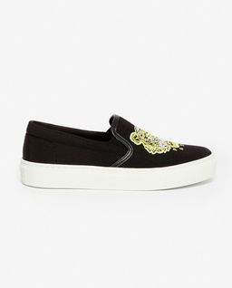 Trampki Slip-on Limited