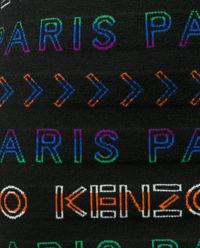 Wełniana spódnica z logo