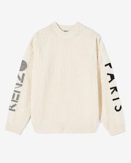 Beżowy wełniany sweter