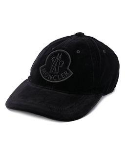 Aksamitna czapka z logo