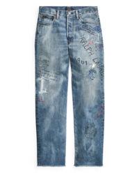 Spodnie jeansowe Loose Boyfriend