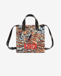 Torebka tote Jungle Small