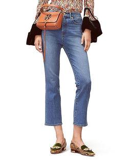 Jeansy z przyciętymi nogawkami