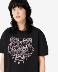 Czarna koszulka z tygrysem