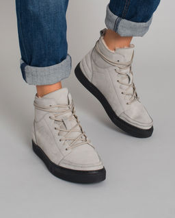 Szare sneakersy z nubuku