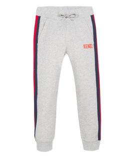 Szare spodnie dresowe 4-12 lat