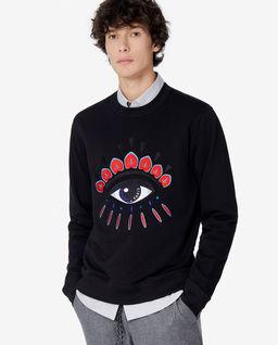 Bluza z okiem Holiday Capsule