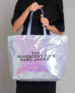 Holografická kabelka shopper