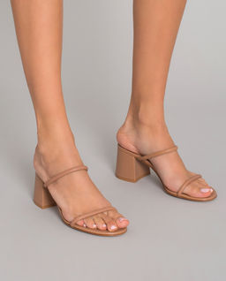 Beżowe sandały ze skóry