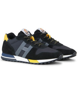 Sneakersy H383