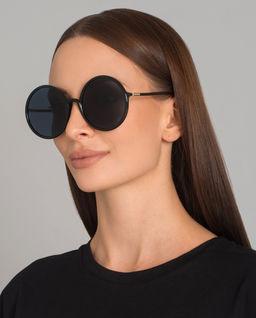 Okulary przeciwsłoneczne SoStellaire 3