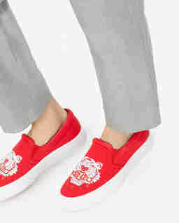 Trampki Slip-on Chinese New Year