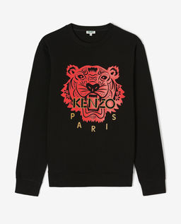 Bluza z tygrysem Chinese New Year