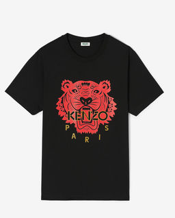 T-shirt z tygrysem Chinese New Year