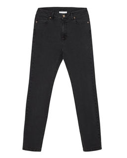 Czarne jeansy skinny