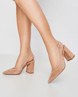 Beżowe buty na obcasie
