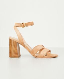 Beżowe sandały ze skóry zamszowej