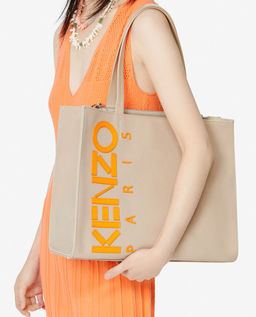 Beżowa torebka tote z logo