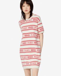 Sukienka w paski z logo