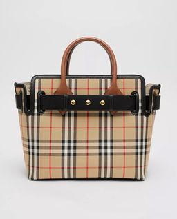 Beżowa torebka Small Belt Bag