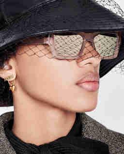 Okulary przeciwsłoneczne CatStyle Dior 1