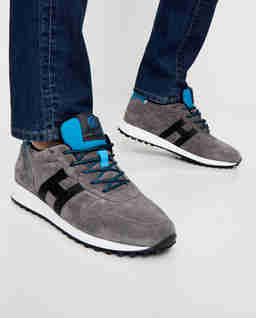 Szare sneakersy H383