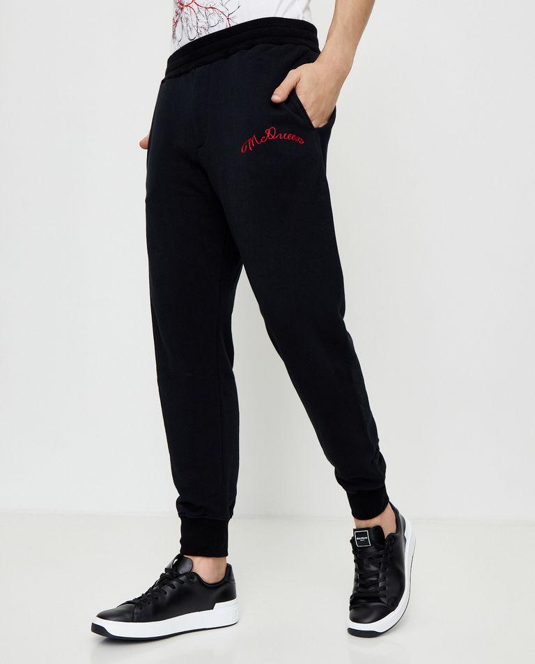 Czarne spodnie dresowe Alexander McQueen