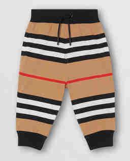 Spodnie dresowe w paski 0-2 lata