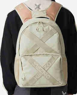 Beżowy plecak z logo