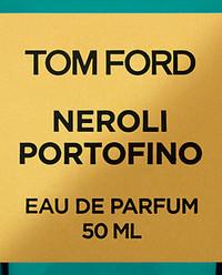 Woda perfumowana Neroli Portofino 50ML